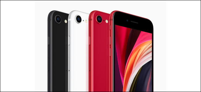 Four new iPhone SEs in black, white, and two in red.