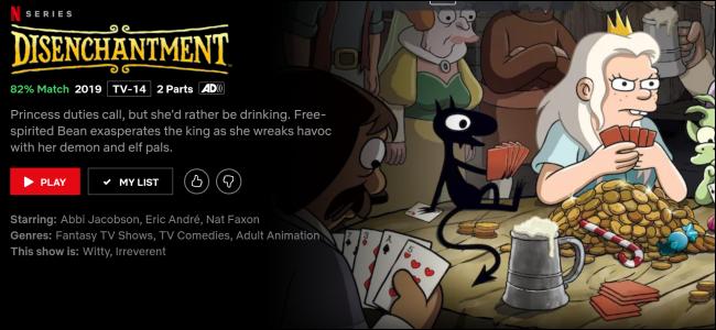 """Disenchantment"" on Netflix."
