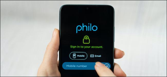 El logotipo de Philo en un teléfono inteligente.