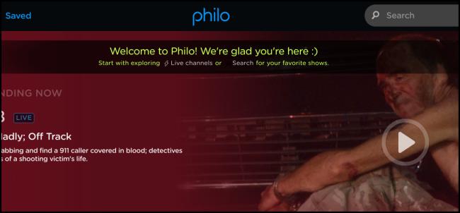 """La página """"Bienvenido a Philo""""."""