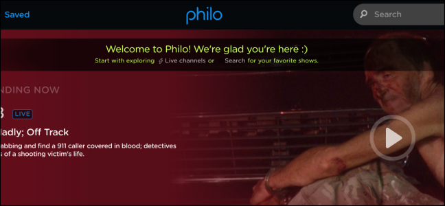 "The ""Welcome to Philo"" page."
