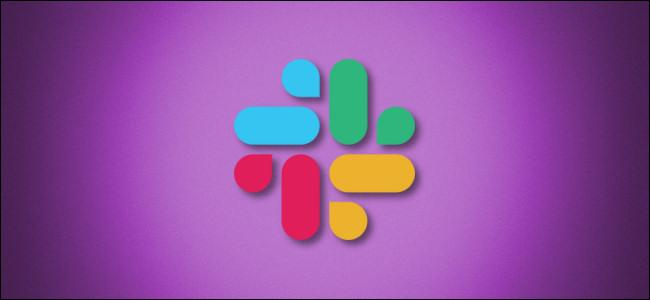 Slack logo on a purple background