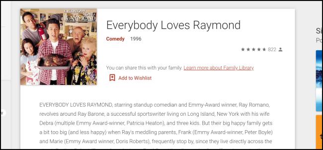 Google Play Store Everybody Loves Raymond