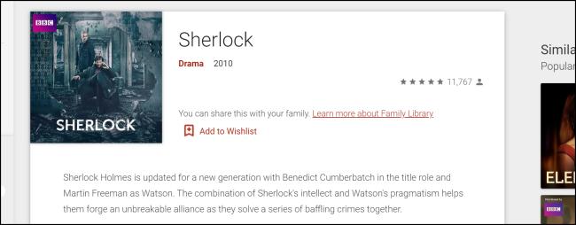 Sherlock Google Play Store