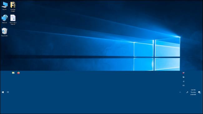 A taller taskbar in Windows 10