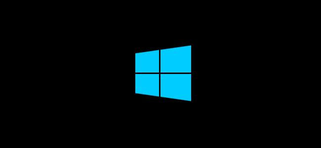 Windows 10's logo on a black boot screen