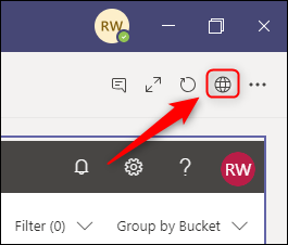 The link to the Planner app, shown as a globe on the toolbar.