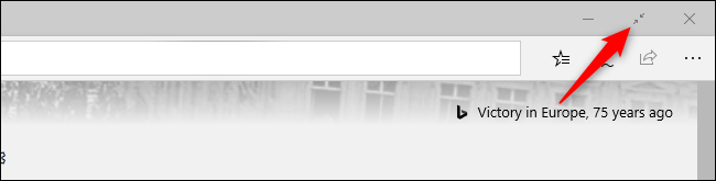 Exiting the original Microsoft Edge browser's full-screen mode with a mouse.