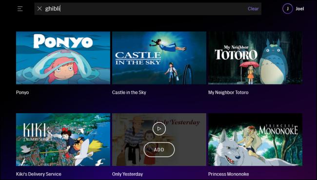 HBO Max Studio Ghibli Films