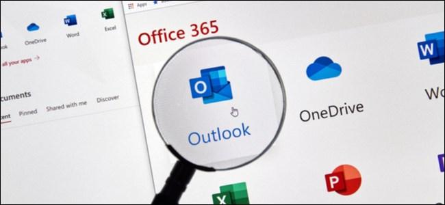 Microsoft Office en una lupa