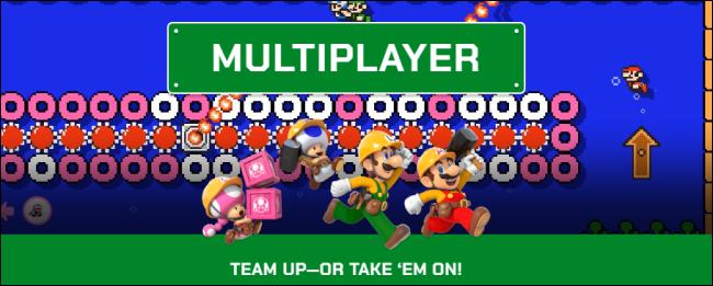 "The ""Super Mario Maker 2"" Multiplayer logo."