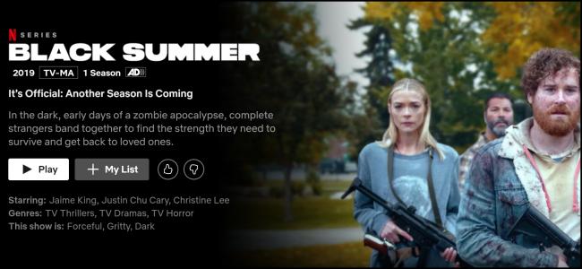 """A página de exibição """"Black Summer"""" no Netflix."""