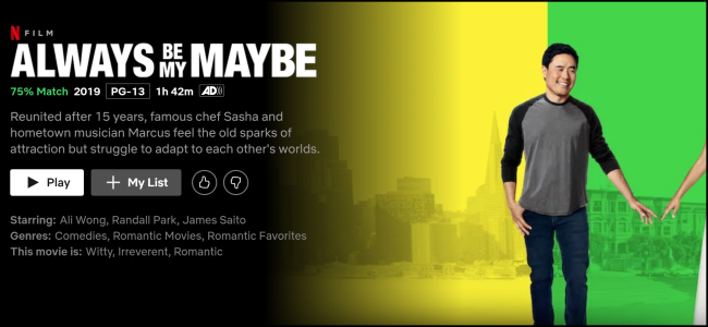 "The ""Always Be My Maybe"" watch page on Netflix."