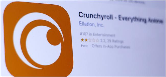Crunchyroll app icon on a desktop display
