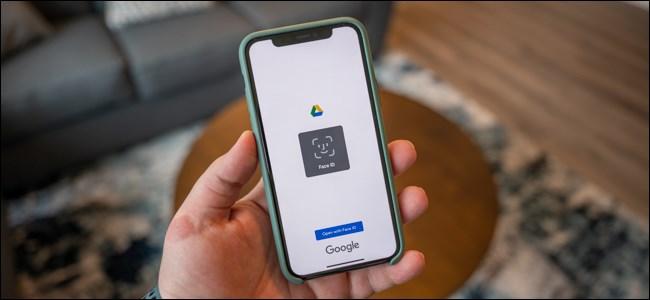 La aplicación Google Drive en iPhone solicita la autenticación de Face ID