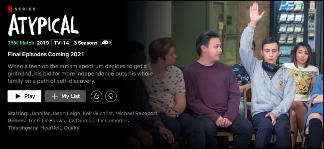 """The """"Atypical"""" watch page on Netflix."""