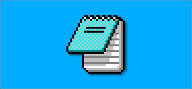 The Windows 95 Notepad Icon