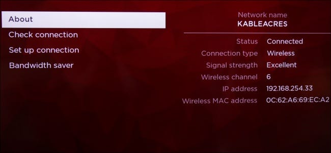 Roku Connection Information