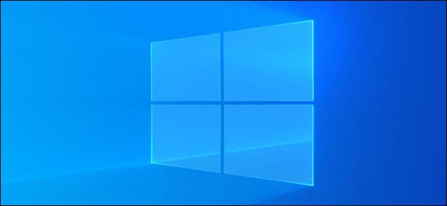 Windows 10's light desktop background logo