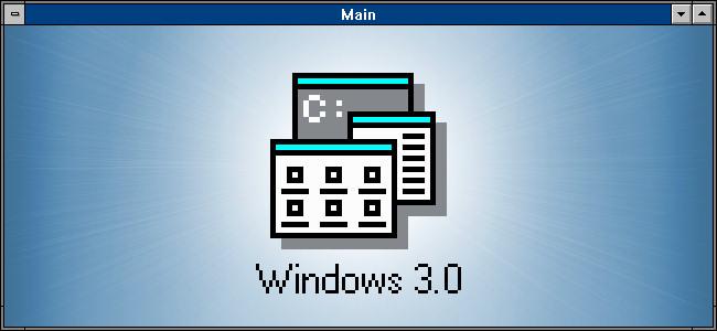 Windows 3.0 Program Manager Icon