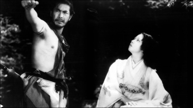 Rashomon on HBO Max