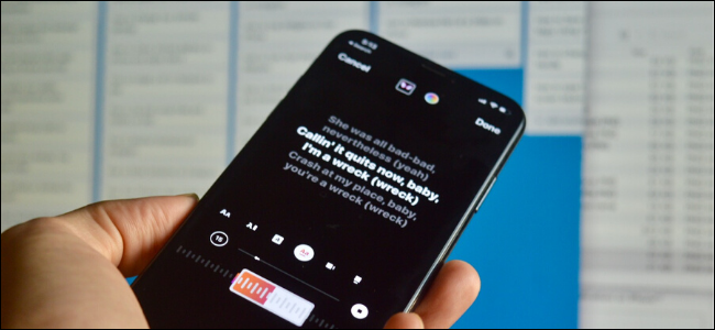 Showing user how to add music to Instagram Story on iPhone