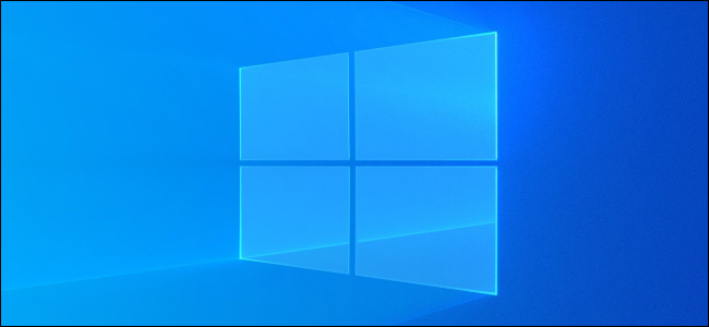 Windows 10's light desktop background logo