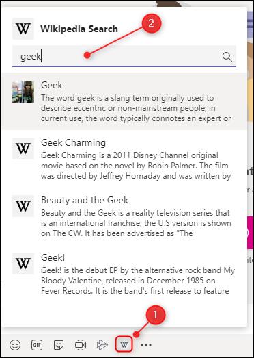ฟังก์ชันการค้นหาแอป Wikipedia ที่แสดงบทความต่างๆ