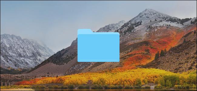 Mac desktop with a folder icon