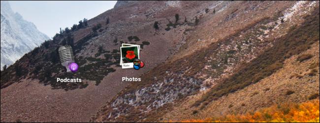 Iconos INCS actualizados en Mac