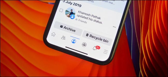 User bulk deleting facebook posts from iPhone app