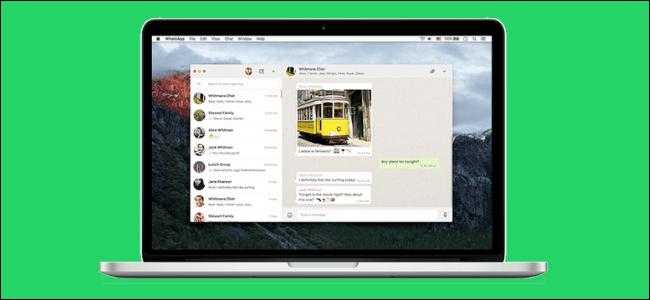 Aplicación de escritorio WhatsApp ejecutándose en la computadora