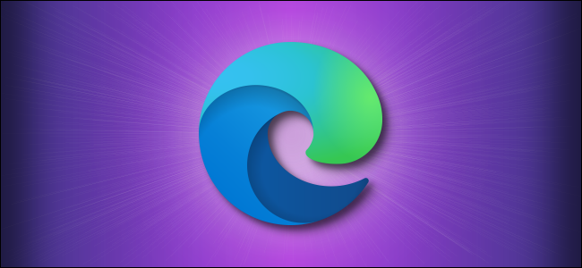 Microsoft Edge logo on purple