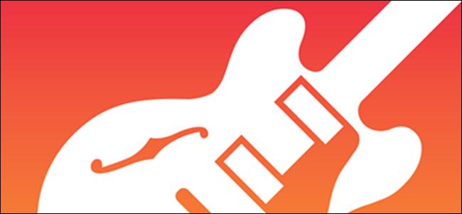 A close-up of Apple's GarageBand logo