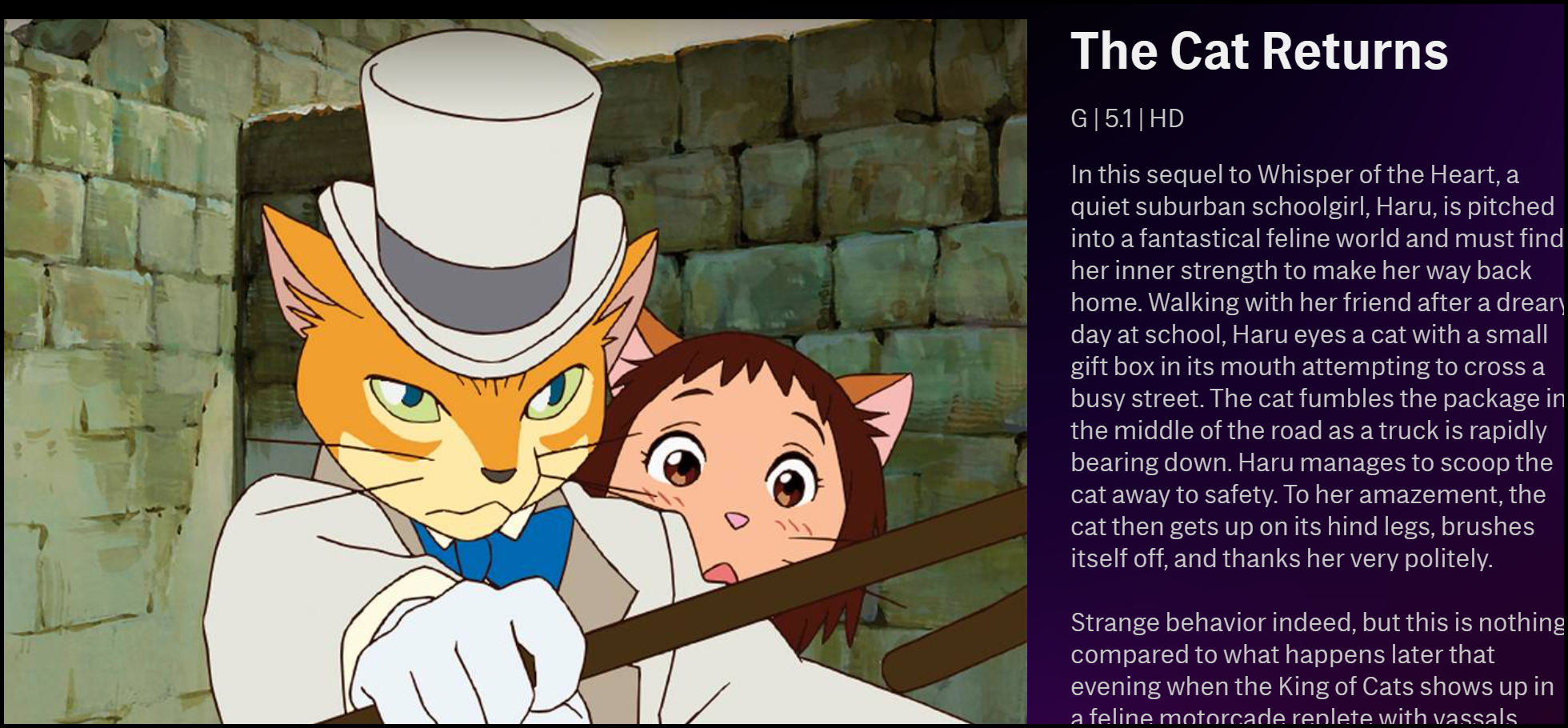 """The description of """"The Cat Returns"""" on HBO Max."""