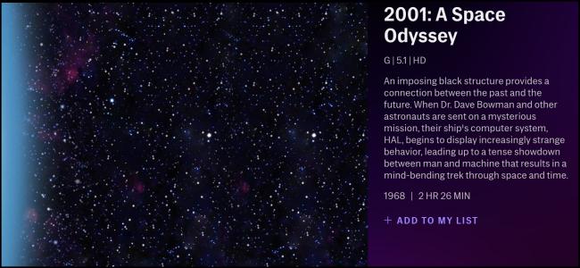 TCM 2001: una odisea espacial