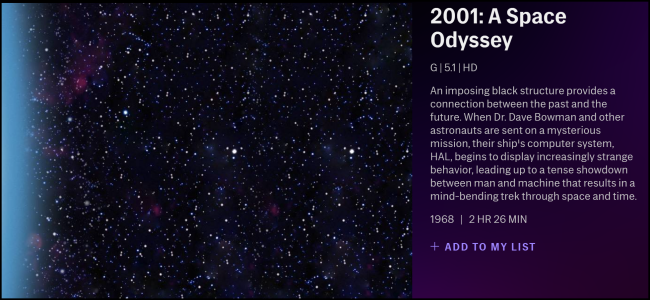 TCM 2001: A Space Odyssey