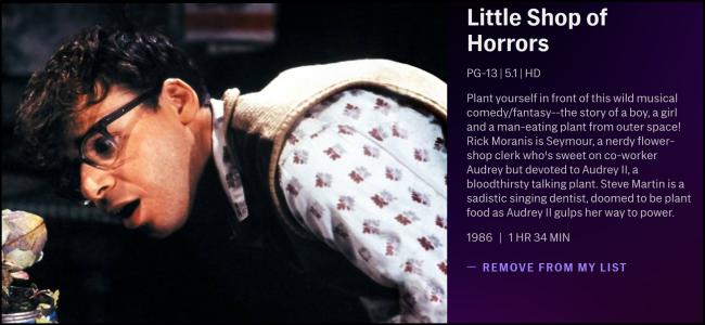 TCM Little Shop of Horrors