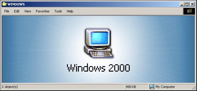 The Windows 2000 logo.