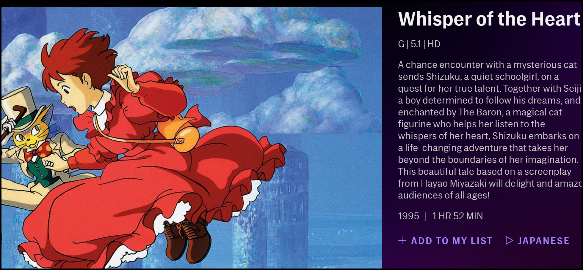 "The description of ""Whisper of the Heart"" on HBO Max."