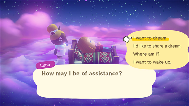 """Select """"I Want to Dream"""" from Luna's list."""