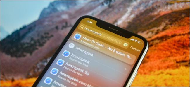 ผู้ใช้ iPhone ใช้ Spotlight เพื่อค้นหาเว็บไซต์ แอพ และทางลัด