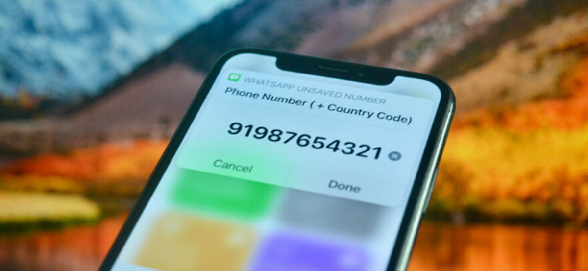iPhone user sending a WhatsApp message to a number not in contacts