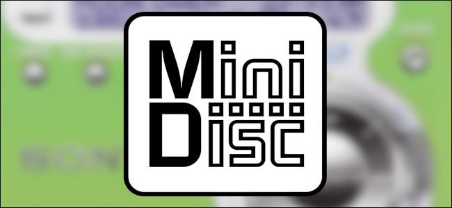 El logotipo de MiniDisc.
