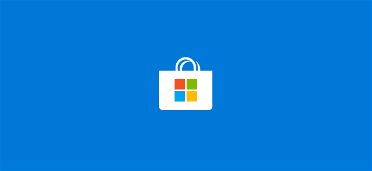 The Microsoft Store app splash screen on Windows 10.