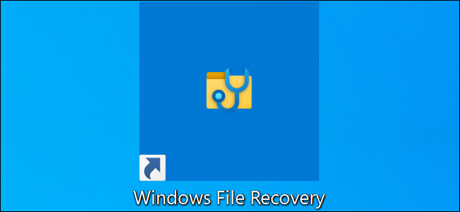 The Windows File Recovery shortcut on a Windows 10 desktop.