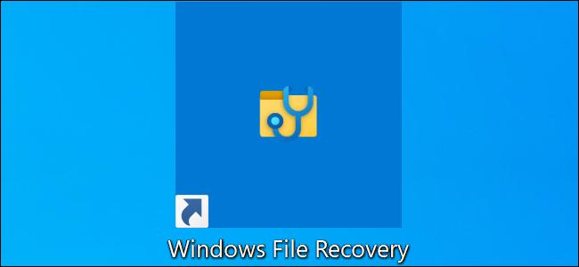 The Windows File Recovery shortcut on a Windows 10 desktop.