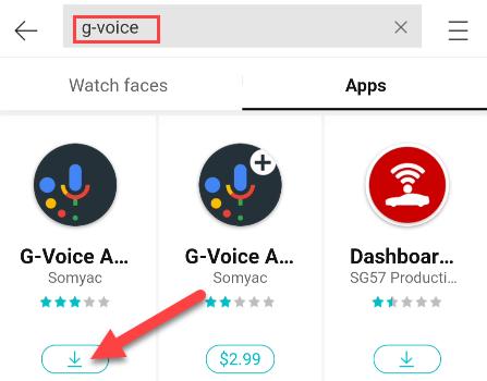 ติดตั้ง G-Voice จาก Galaxy Store