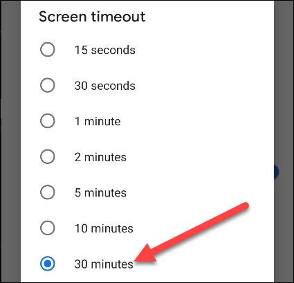 طريقة منع إطفاء الشاشة على هواتف أندوريد