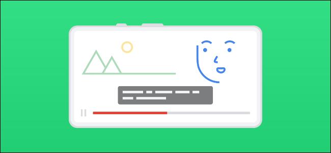A Live Caption on a Google Pixel phone.